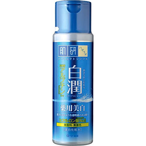 Hada Labo Shirojyun Medical Whitening Lotion (170ml)