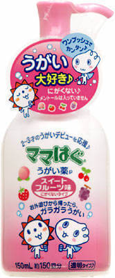 Rohto Mamawagu mouthwash (150ML) sweet fruit taste