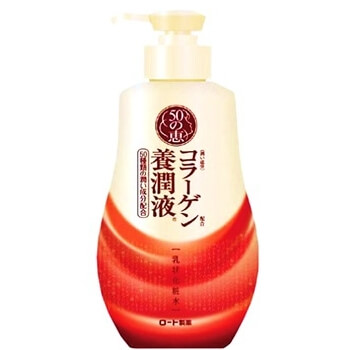 50 Blessings Collagen Moisturizing Lotion 230ML