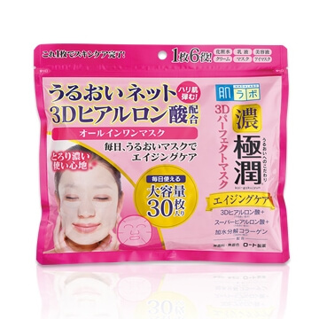 Hada Labo Gokujun 3D Perfect Face Mask (30 Sheets)