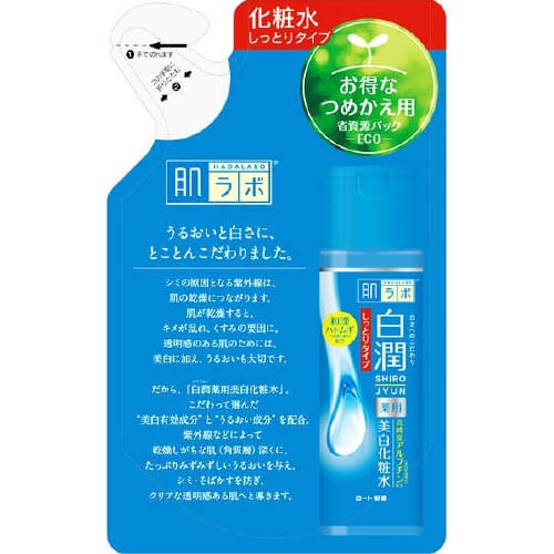Hada Labo Hakujyun Medicated Whitening Lotion - Refill (170ml)