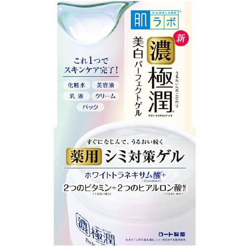 Gokujun whitening Perfect gel 100g