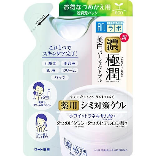 Rohto skin 80g refill lab Gokujun whitening gel Perfect