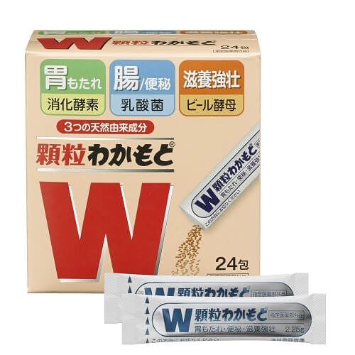 Granulated Wakamoto (24 Sachets)