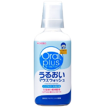 C15 moisture mouthwash (250mL)