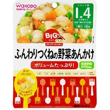 BIg Fluffy Meatball with Vegetable Starchy Sauce (100g)