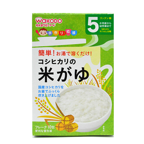 Rice handmade cheer Koshihikari Gayu (5gx10 packages)
