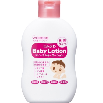 Mille-fleur Baby Milky Lotion (150ml)