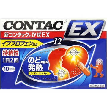 [Designated 2 drugs] new Contac cold EX 10 capsule
