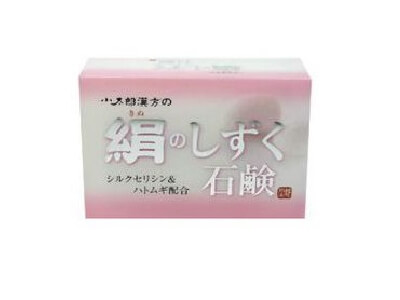 Silk drops soap