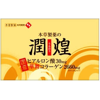 Uruou Hyaluronic Acid Hanamai Collagen 60 Sachets