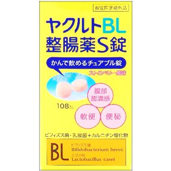 Yakult BL Intestinal Regulator S Tablets