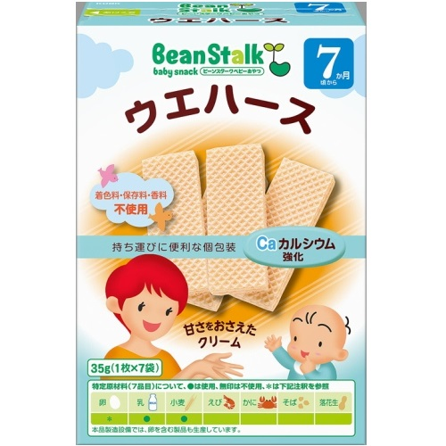 Bean Stark wafers (one x7 bags)