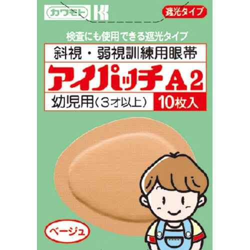 Eye patch A-2 10 sheets (for 3-year-old infant)