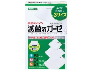 Cable Pine Three size pack