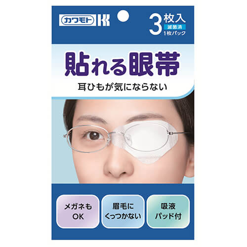 Sticky Eyepatches 3 Eyepatches