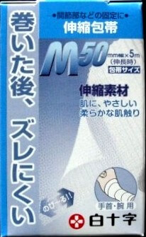 FC elastic bandage M for wrist & arms