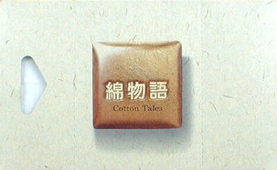 Cotton story cosmetic cotton