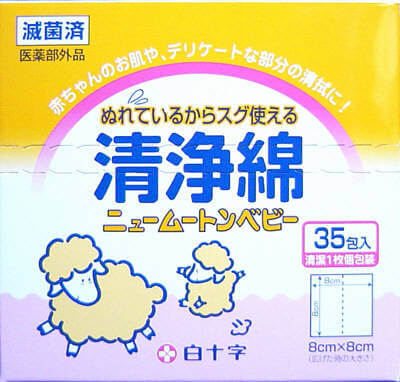 New Mouton baby cleaning cotton (35 sachets)