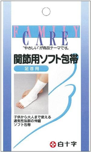 Soft Bandage for Joints