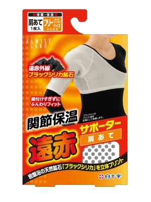 FC infrared supporters shoulder