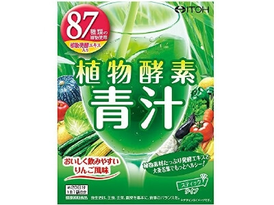 Plant enzyme green juice (3Gx20 packages)