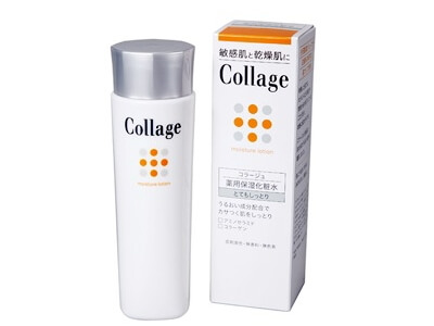Collage medicated moisturizing lotion very moist (120ml)