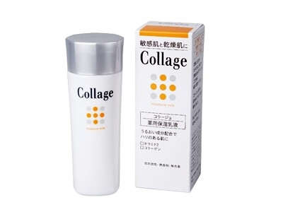 Collage medicated moisturizing lotion (80ml)