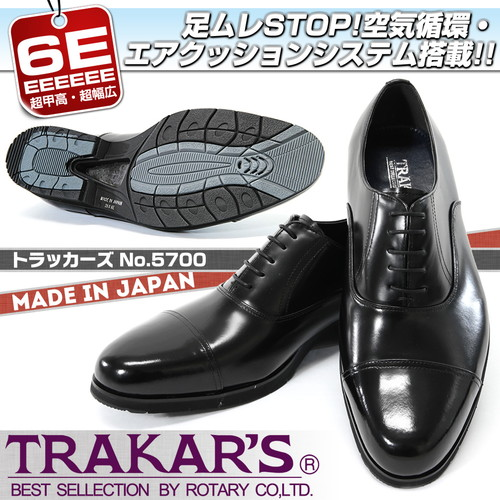 Business shoes TRAKAR'S (Truckers) 5700-rort black 28.5