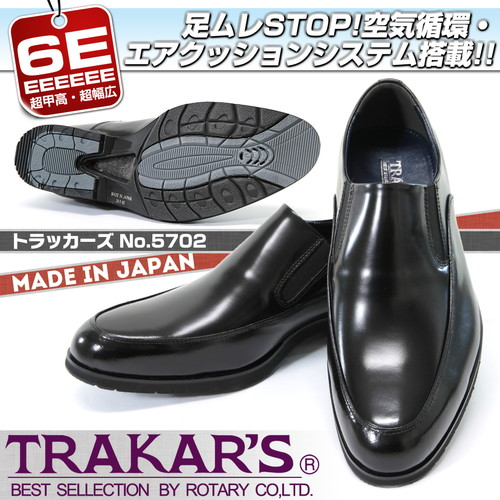Business shoes TRAKAR'S (Truckers) 5702-rort black 28.5