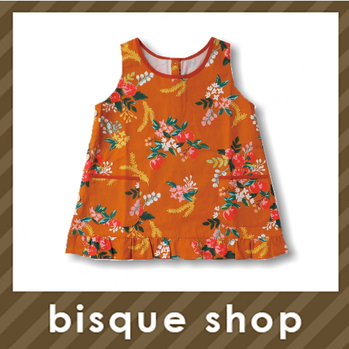 Rappin kids apron S Flower OR