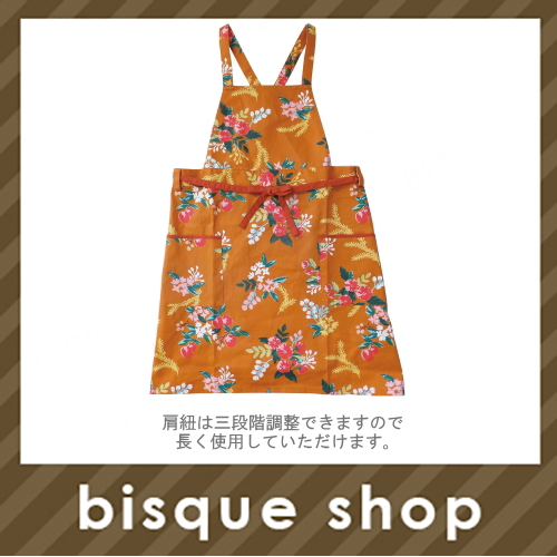 Rappin kids apron M Flower OR