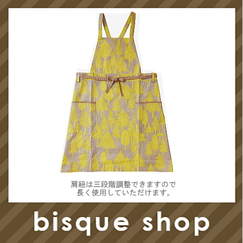 Rappin kids apron M Forest BE