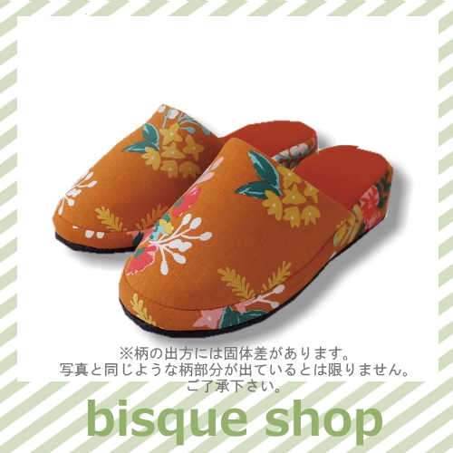 Rappin heel slippers Flower OR