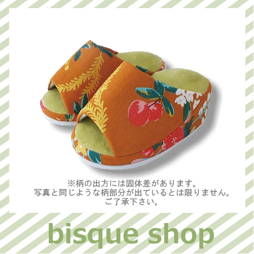 Rappin stretch slippers Flower OR