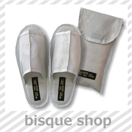 For travel, unisex, hotel, in an airplane, just go feet relax mobile slippers GY