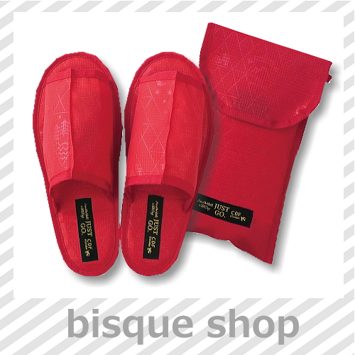 For travel, unisex, hotel, in an airplane, just go feet relax mobile slippers RD