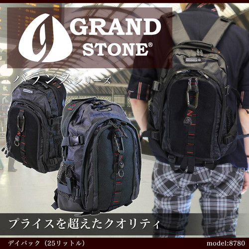 Luc GRAND STONE (ground stone) 8780-dai