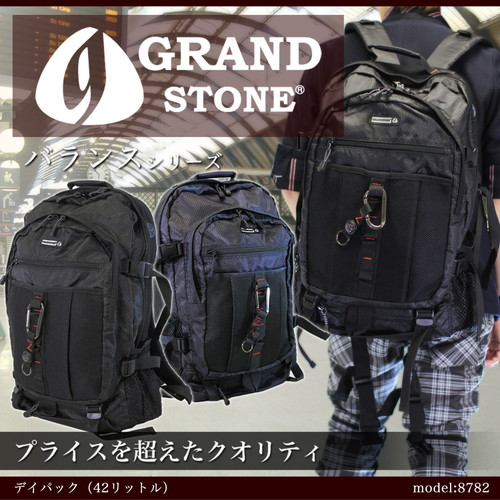 Luc GRAND STONE (ground stone) 8782-dai