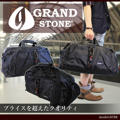 Boston bag GRAND STONE (ground stone) 8788-dai