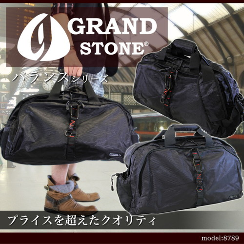 Boston bag GRAND STONE (ground stone) 8789-dai