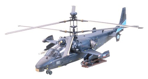 Tamiya 1/72 War Bird Collection WB-61 Kamov KA-52 Alligator