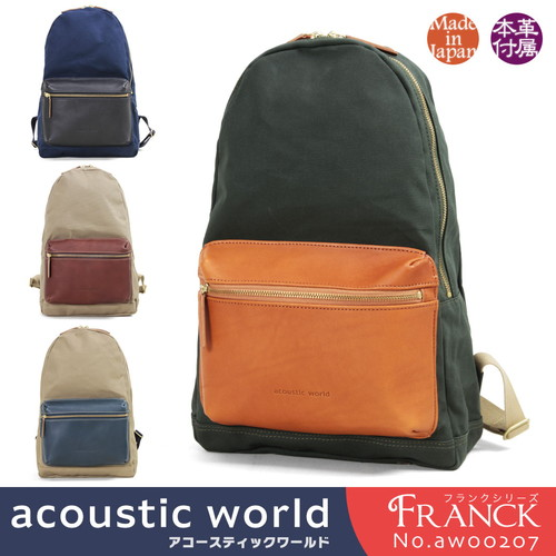 Luc acoustic world (Acoustic World) aw00207-aco