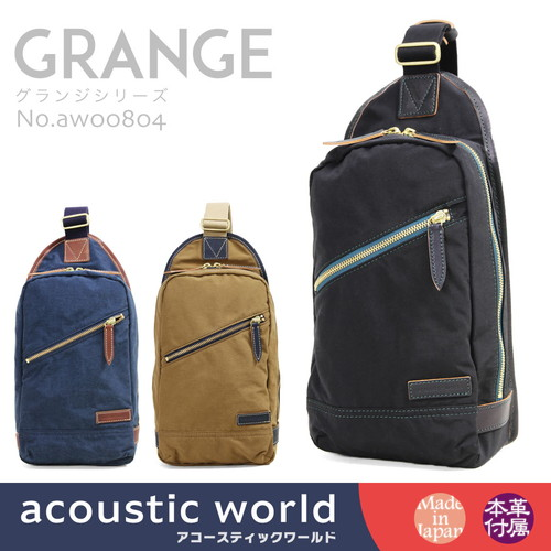 Body Bag acoustic world (Acoustic World) aw00804-aco