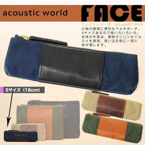 Multi-porch acoustic world (Acoustic World) aw01004-aco