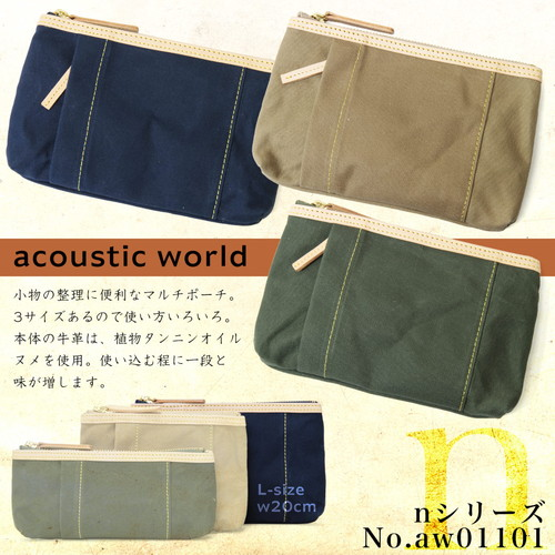 Multi-porch acoustic world (Acoustic World) aw01101-aco