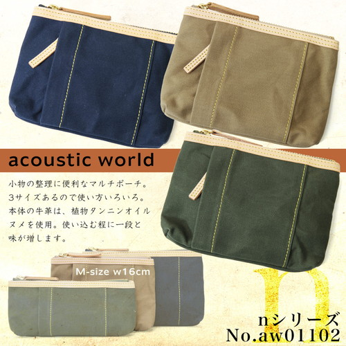 Multi-porch acoustic world (Acoustic World) aw01102-aco