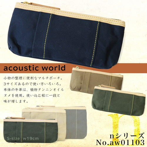 Multi-porch acoustic world (Acoustic World) aw01103-aco