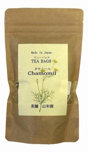 [100% domestic] chamomile tea herbal tea 2g × 15 pack Kumamoto Prefecture decaffeinated pesticide-free