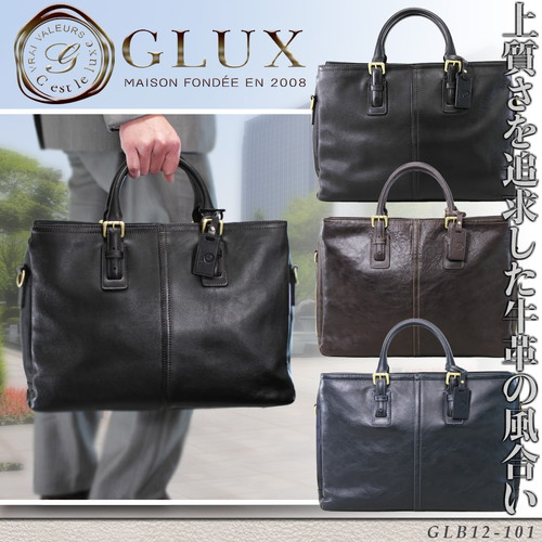 Business bag GLUX (Gracchus) glb12-101-tre